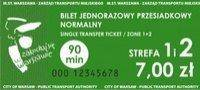 obshhestvennyj transport v varshave 5 Общественный транспорт в Варшаве