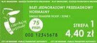 obshhestvennyj transport v varshave 6 Общественный транспорт в Варшаве