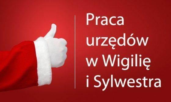 Рождество в Варшаве: какие магазины и уженды будут открыты.