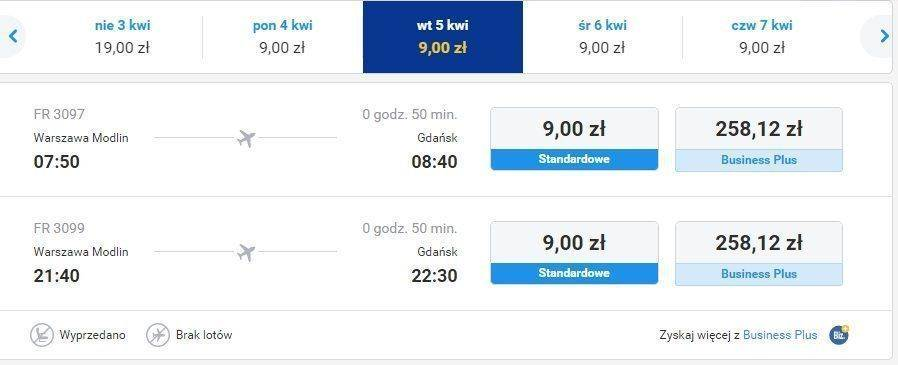 deshevye aviabilety na polety vnutri polshi 2 Дешевые авиабилеты на полеты внутри Польши