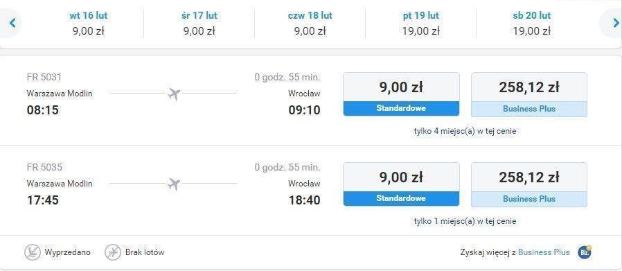 Дешевые авиабилеты на полеты внутри Польши