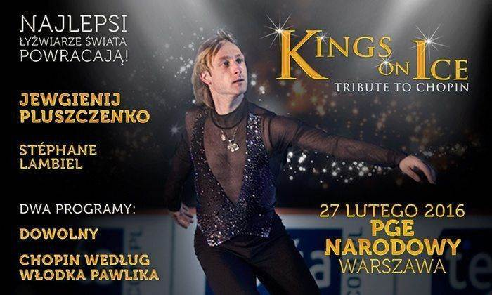 Шоу на льду «Kings On Ice. Tribute to Chopin» в Варшаве