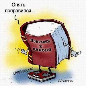 """Сеймом Польши внесены поправки к Закону """"О Карте Поляка"""""""