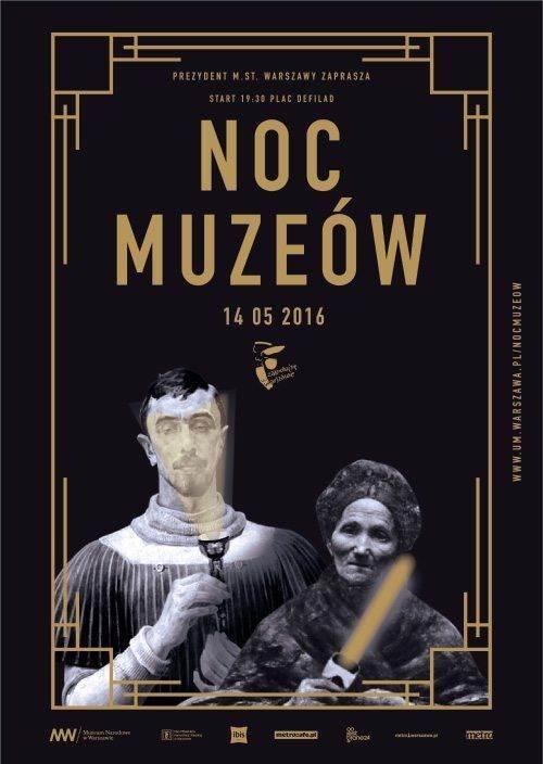 Ночь музеев в Варшаве в 2016 году [Программа, адреса]
