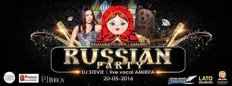 Русская вечеринка в Black Diamond Club (Варшава, 20.05.2016)