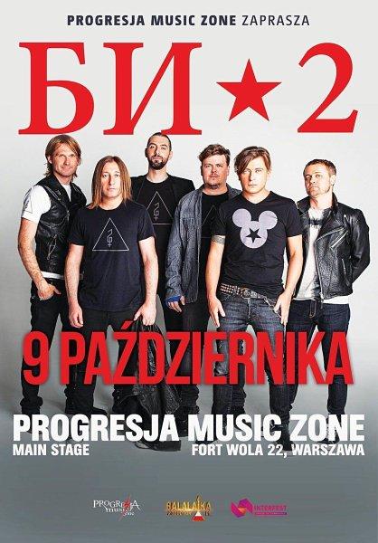 Би-2 в Варшаве (09.10.2016)