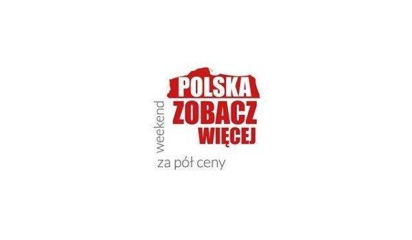 """Акция """"Польша за полцены"""""""
