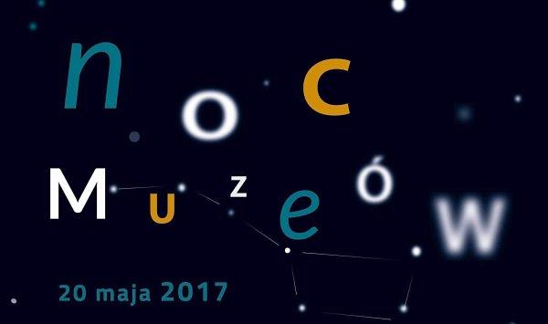 Ночь Музеев 2017 в Варшаве (Noc Muzeów 2017 w Warszawie)