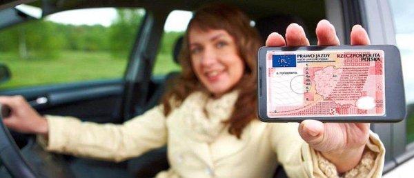 Замена иностранных водительских прав на польские