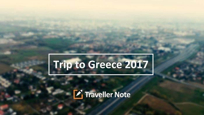Видеообзор нашего путешествия в Грецию