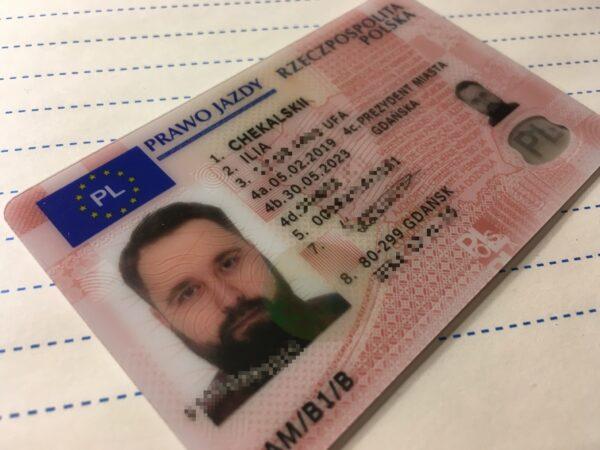 Продление водительских прав в Польше